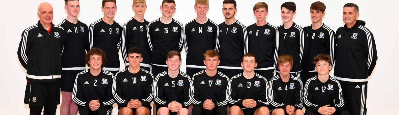 17's squad 2016-17